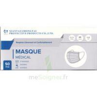 Masques Chirurgicaux Adultes B/50 à Nice